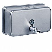 A-600--Quality-wall-mount-Soap-Dispenser:-Stainless-steel-satin